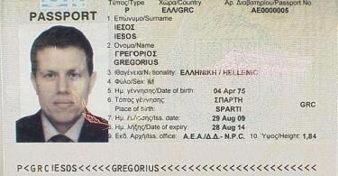 GREGORIUS-IESOS -ID