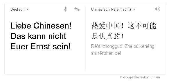 (c) Google